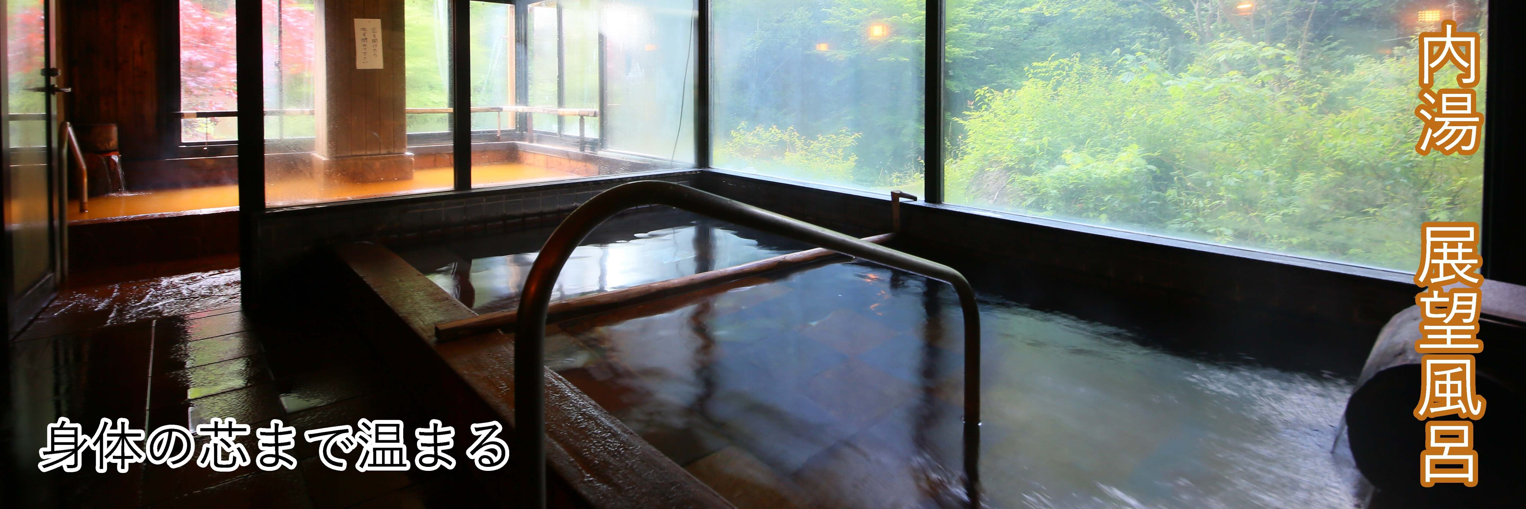 長野県茅野市|信州|奥蓼科温泉郷|日帰り温泉入浴|滝を望む山間の一軒宿|山の宿 明治温泉